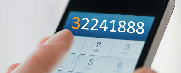 New Phone number (8-digit change)